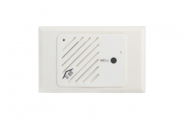 Audio Front Door | White | Ozdem