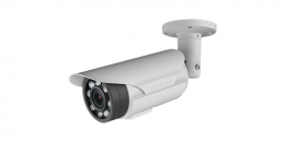 2MP Full HD Diamond Series 2.8-12MM Vari-Focal Bullet Type Camera for AHD (White Color)